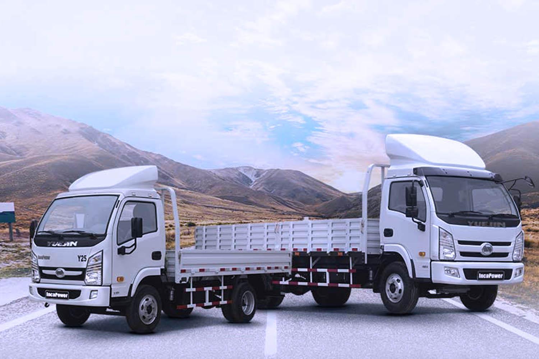 Pequeñas empresas de carga